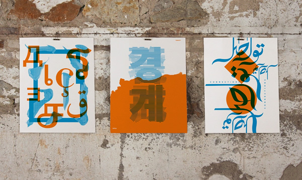 Tubos de cartón solidarios para la exposición Across Borders